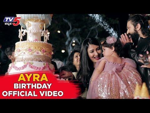 Ayra Yash Birthday Official Video | Radhika Pandit | Rocking Star Yash | TV5 Kannada