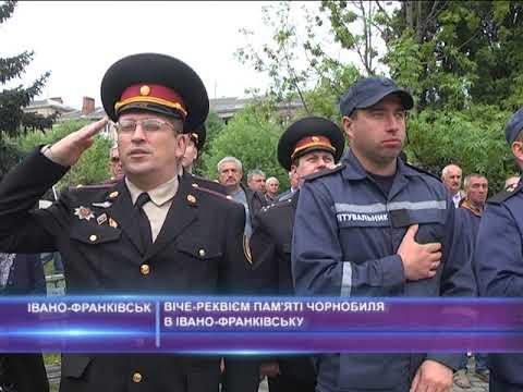Віче - реквієм пам'яті чорнобильців у Івано-Франківську