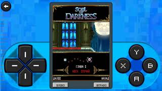 Gameloft Classics: Action (Soul of Darkness) — First Gameplay (Android)