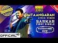 SARKAR - Simtaangaran Official Song - Lyric Video HD | Thalapathy Vijay | Tamil Song