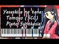 Yasashisa no tane Tomoyo SCC  - Piano Synthesia