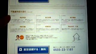 【フロンティアTV】2/19:中島美嘉・森且行・薬丸裕英・藤岡弘、さんの...