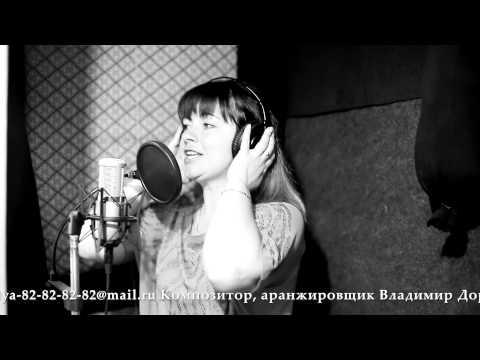 Продается песня По Берегу Невы vova.doroganov@yandex.ru