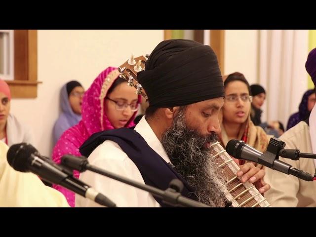 Bhai Rupinder Singh & Jatha (SFC2018, Sunday Morning) - Asa Di Vaar
