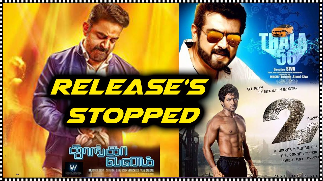 Shocking thoongavanamthala 56 suriya 24 to be not release in thoongavanamthala 56 suriya 24 to be not release in this diwali youtube altavistaventures Images