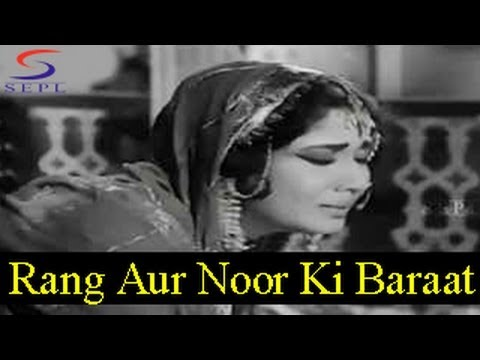 rang aur noor ki baraat mp3 songs free download
