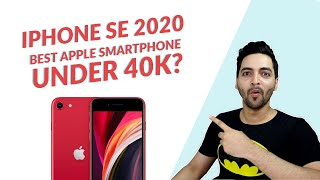 iphone SE 2020 Launched - India Price REVEALED ! [All You Need To Know]