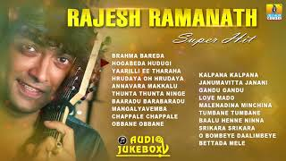 Rajesh Ramanath Super Hit | Best Kannada Songs Of Rajesh Ramanath