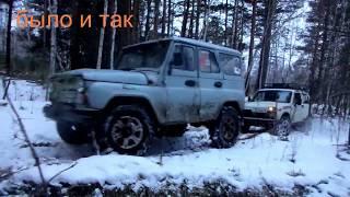 Прокатились на Кособродск