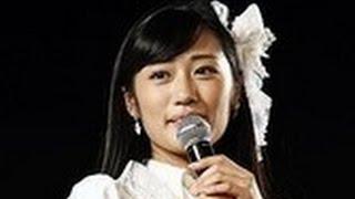 【AKB48】藤田奈那がじゃんけん大会優勝後、ソロCDを12月23日に発売すると発表した 今年9月のAKB48グループじゃんけん大会で優勝した...