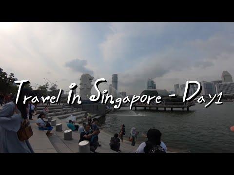 180819 싱가포르 여행 1일차 (Travel in Singapore vlog)
