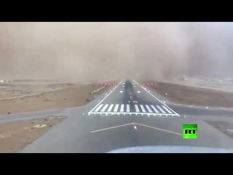لقطات دراماتيكية لهبوط طائرة أثناء عاصفة رملية  - نشر قبل 49 دقيقة