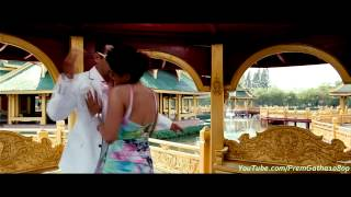 Humko Pyaar Hua   Ready 1080p HD Song
