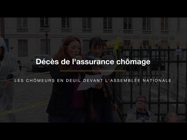 Die in contre la réforme de l'assurance chômage 25/09