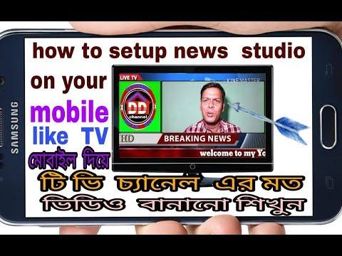 create a  news room like  tv with kinemaster  Hindi by  mobile