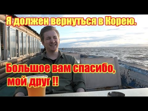 Last day in Russia Vladivostok 러시아 블라디보스톡 여행
