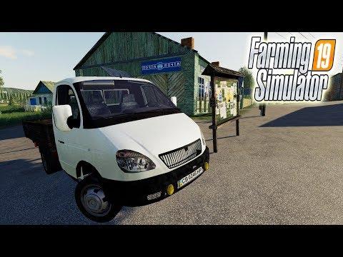 ГАЗЕЛЬ - укрепи своё хозяйство! Farming Simulator 19