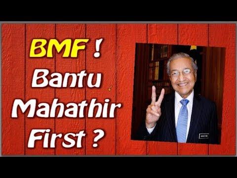 Kongres Maruah Melayu 2019 | Atok ni anti climak betullah.