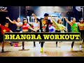 Gambar cover Zumba Zin 85  Download Remix  Easy Bhangra Workout  The Landers feat. Gurlez Akhtar