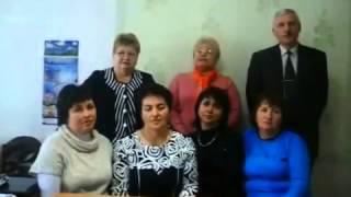 Поздравление Розовка(, 2014-02-17T05:00:52.000Z)