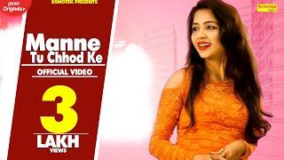 Manne Tu Chhod Ke | Mishti Singh, MTP | Gulshan Baba | Latest Haryanvi Songs Haryanavi 2019