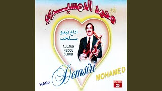 Mohamed  demssiri  Addagh Nbdou Slhob