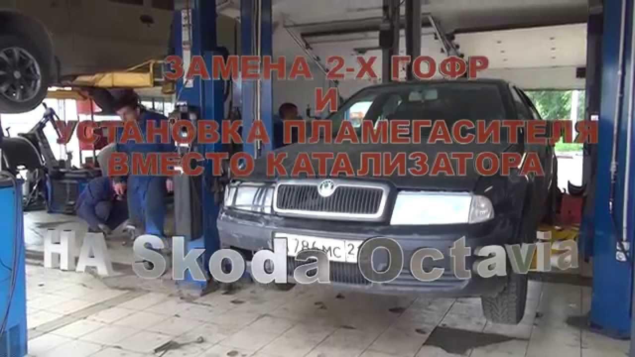Фаркоп Bosal VFM на Skoda Octavia A5 купить в интернет-магазине .