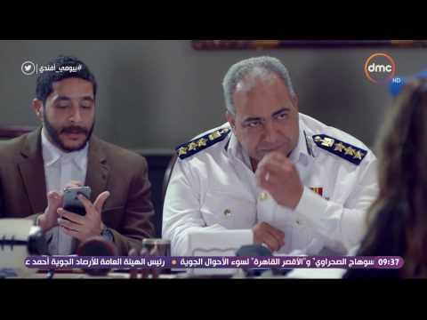 بيومي أفندي - كوميديا بيومي فؤاد وشيري عادل ... مصطفى باشا خدني وأكلني سوزي