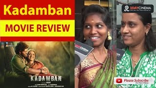 Kadamban Movie Review | Arya | CatherineTresa - 2DAYCINEMA.COM