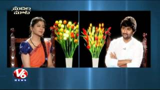 actor-nani-speaks-about-directing-kamal-haasan-exclusive-interview-madila-mata-v6-news