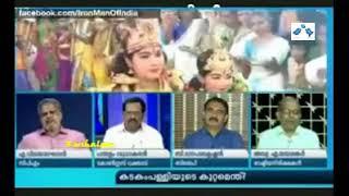 അഡ്വ ജയശങ്കർ പാർട്ടി അംഗങ്ങളുടെ വിഗ്രഹാരാധനെക്കുറിച്ചു   Adv Jayashankar On CPIM  Men's God Worship
