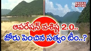 11 Members Are Still Missing At Godavari Boat Accident | Kacchuluru | MAHAA NEWS