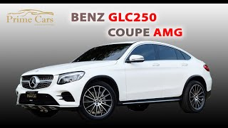 เช่ารถเบนซ์ Mercedes-Benz GLC250 Coupe AMG เช่ารถหรู เช่ารถ SUV เช่ารถ Supercar - Prime Cars Rental