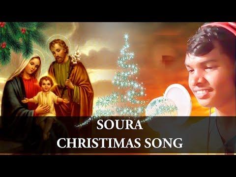 New Soura Christmas Song || Juda Dissa || Sadhak || Mahima Music