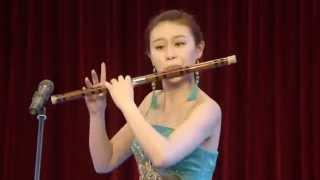 Into Happy Ridge - Xu Yan - Học Viện Âm Nhạc TQ - Lưỡi kép , láy vãi