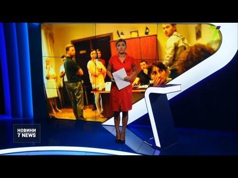 Новости 7 канал Одесса: ДБР проводить обшуки в облраді