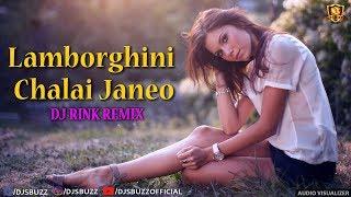 LAMBORGHINI CHALAI JANDE O REMIX | DJ RINK | BOLLYGRAM 12TH EDITION