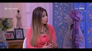 السفيرة عزيزة - لقاء هايدي عمر نوفل