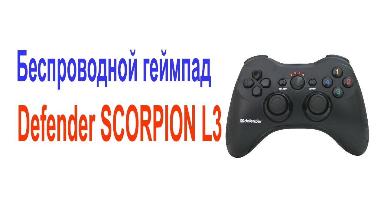 Скачать драйвер scorpion x7