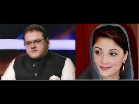 Maryam Nawaz and Hussain Nawaz Discuss Panama Leaks on Phone