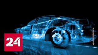 BlackBerry поможет найти уязвимости в беспилотных автомобилях - Россия 24