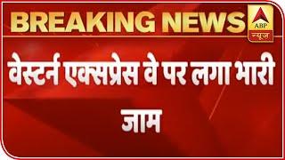 Mumbai: Heavy Traffic Jam At Western Expressway | ABP News