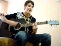 Раиль Арсланов - Где Всегда Со Мною Ты ( Авторская Песня Под Гитару В Стиле Регги )