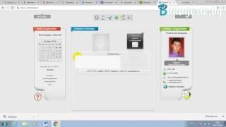 Дистанционное обучение в ЗабГУ (zabgu.ru) | ВидеоОбзор кабинета ЗабГУ