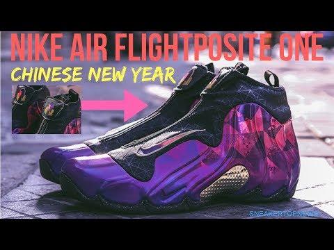 """Nike Air Flightposite One """"Chinese New"""