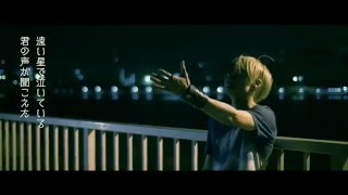 illumination / Re:ply  (Official Music Video)