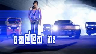3 Wheel Song (Rusiyawata) - Ravindra Meegamarachchi From www.HelaNada.com