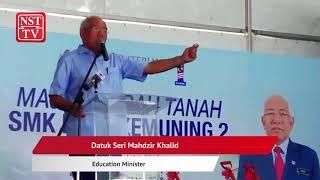 Long awaited SMK Kemuning 2 to open for registration in 2020