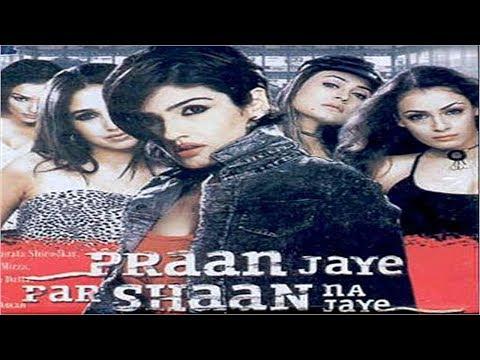 Pran Jaaye Par Shaan Na Jaaye (2003) Raveena Tandon, Namrata Shirodkar, Rinke Khanna