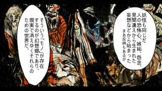 【Touhou video】God doesn't play dice: Episode 4 (English subs)